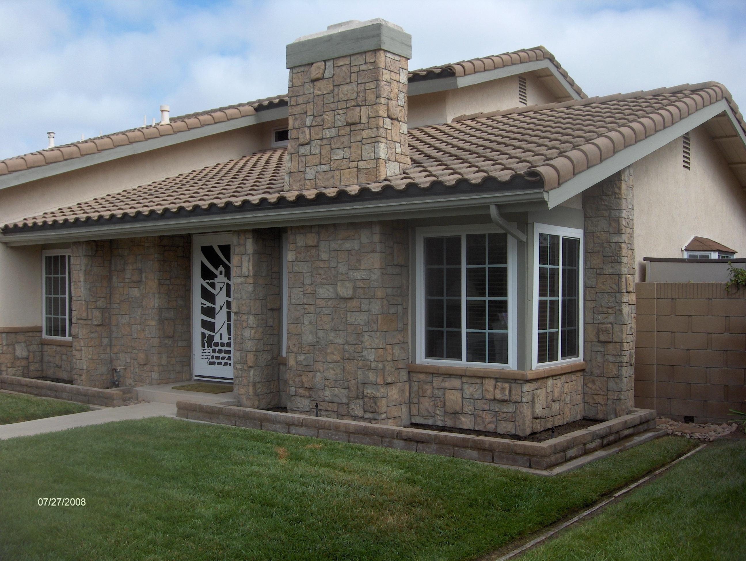 Бетон у дома купит бетон в брянске