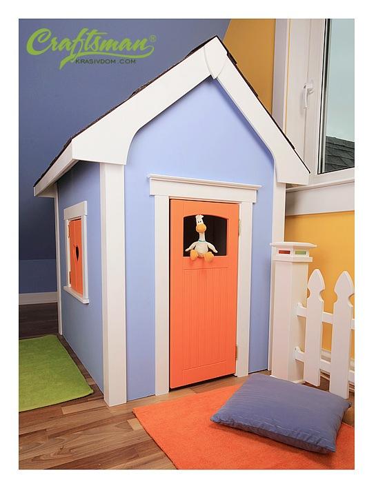 Детска къщичка за стаята.