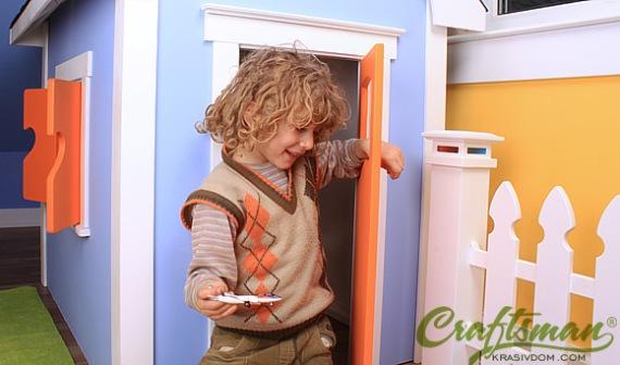 Детската къщичка на Craftsman в действие!