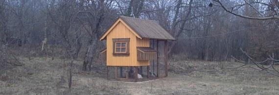 стилен селски кокошарник