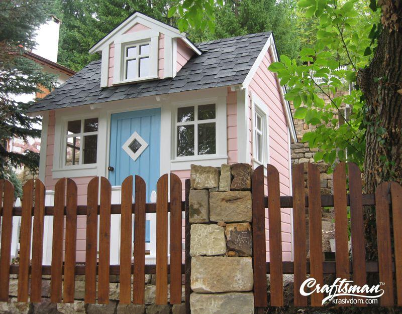 Детские дачные дома