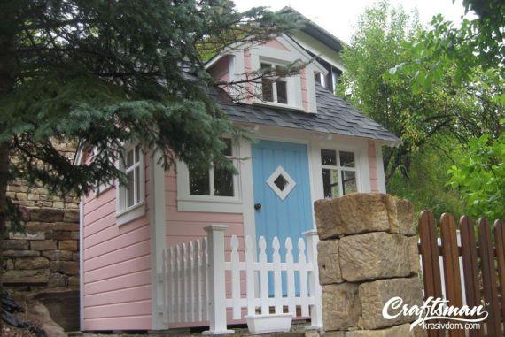 Детска къщичка за двора