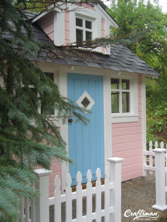 градинска детска къщичка